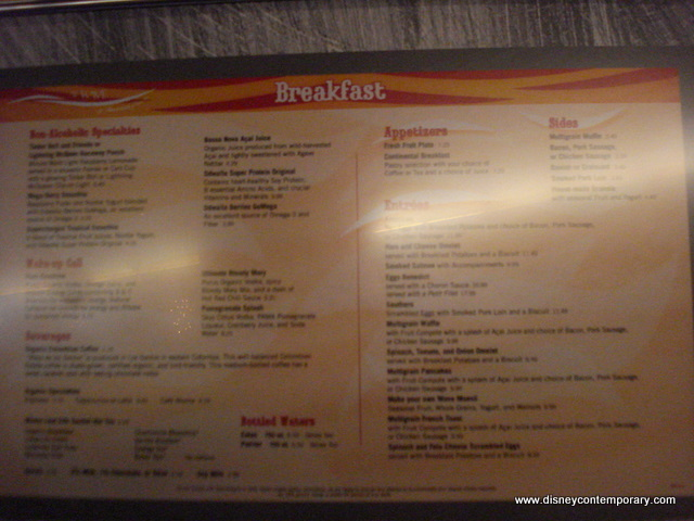 Wave Breakfast menu