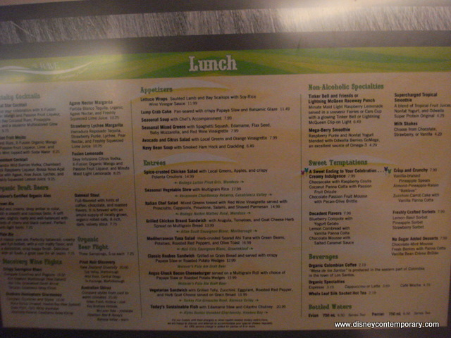 Wave Lunch menu