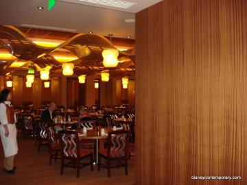Wave Dining Room