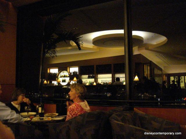 California Grill Lounge